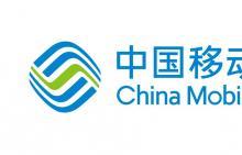 中国移动广告围裙无纺布袋合作客户