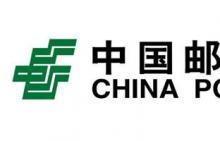 中国邮政无纺布袋合作客户