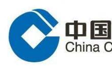 中国建设银行云南分行无纺布袋合作客户