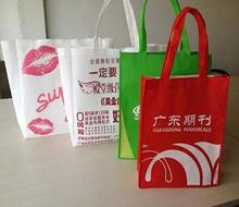 无纺布袋子定做环保袋超市广告购物袋印刷字印logo现货