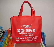 无纺布袋定做订制超市环保购物印覆淋膜袋子