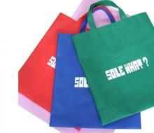 昆明供应印字的手提袋 昆明环保袋定做厂家