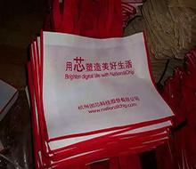 无纺布袋子定做环保手提袋定制广告礼品现货印刷logo订做