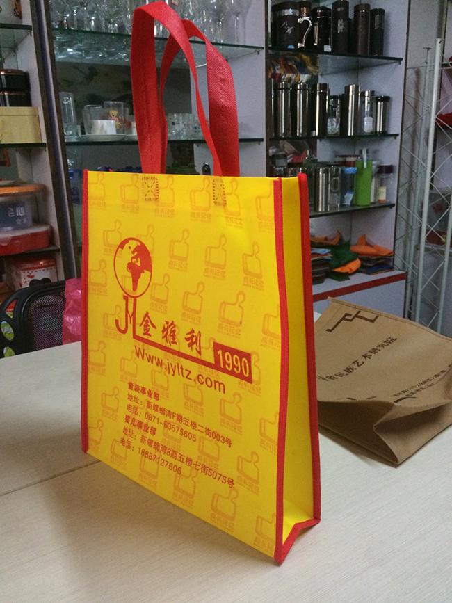 迪庆超市购物无纺布袋定制