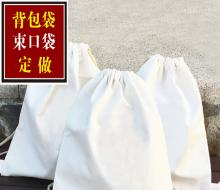 无纺布包包收纳袋整理防尘袋套鞋袋服装