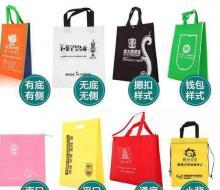 昆明帆布袋专业定做印字,云南无纺布袋厂家直销价格优惠